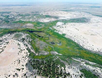 Orkash reserve